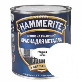 Эмаль HAMMERITE 3 в 1 белая 0,25 кг