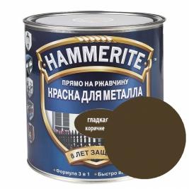 Эмаль HAMMERITE 3 в 1 коричневая 0,25 кг