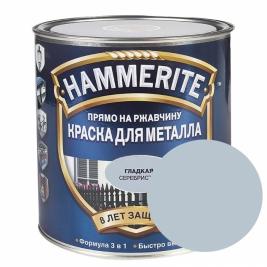 Эмаль HAMMERITE 3 в 1 серая 0,75 кг