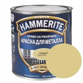 Эмаль HAMMERITE 3 в 1 золотая 0,25 кг